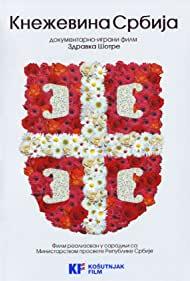 Poster Knezevina Srbija