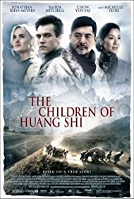 Poster The Children of Huang Shi