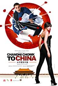 Poster Chandni Chowk to China