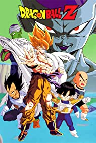 """Dragon Ball Z"", 1989"