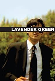 Poster Lavender Green