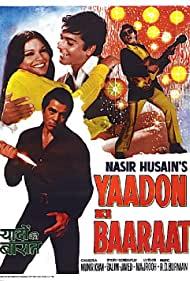 Poster Yaadon Ki Baaraat