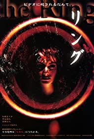 Poster Ringu