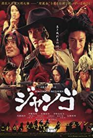 Poster Sukiyaki Western Django