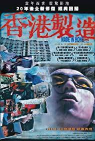 Poster Xiang Gang zhi zao