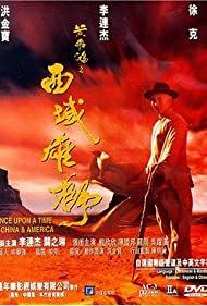 Poster Wong Fei Hung: Chi sai wik hung see