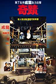 Poster Ji ji