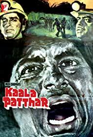 Poster Kaala Patthar