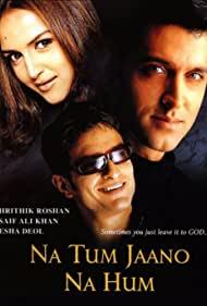 Poster Na Tum Jaano Na Hum