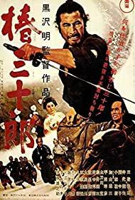 Poster Sanjuro