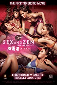 Poster 3-D Sex and Zen: Extreme Ecstasy