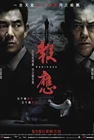Poster Bou ying