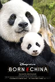 Born in China, 2016