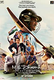 M.S. Dhoni: The Untold Story, 2016