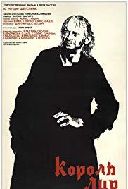 Poster Korol Lir