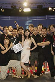 Poster World Poker Tour China