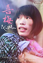 Poster Ximei