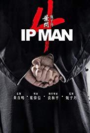 Poster Yip Man 4