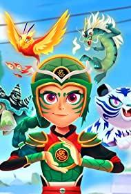 Poster Jade Armor