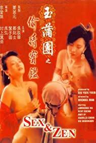 Poster Yuk po tuen: Tau ching bo gam